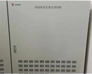 隔离变压器柜